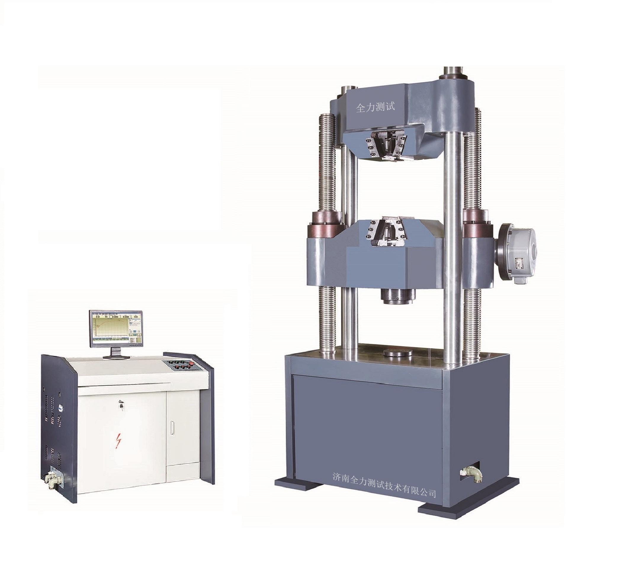 WAW-300C微机控制电液伺服液压万能试验机