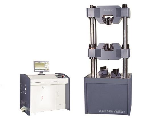 WAW-300D微机控制电液伺服液压式万能试验机