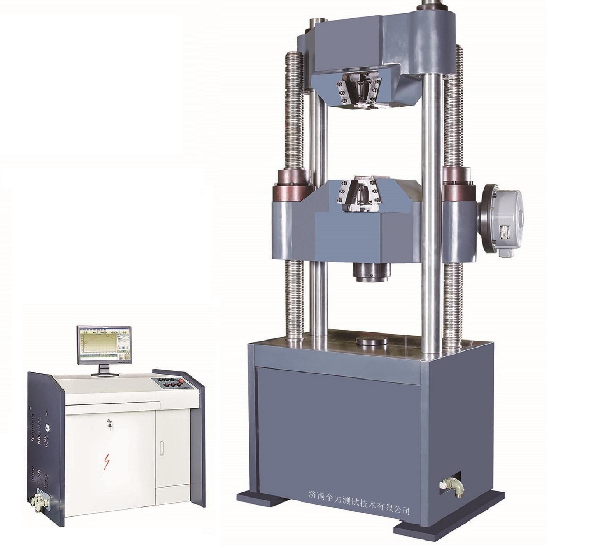 WAW-1000C微机控制电液伺服液压万能试验机