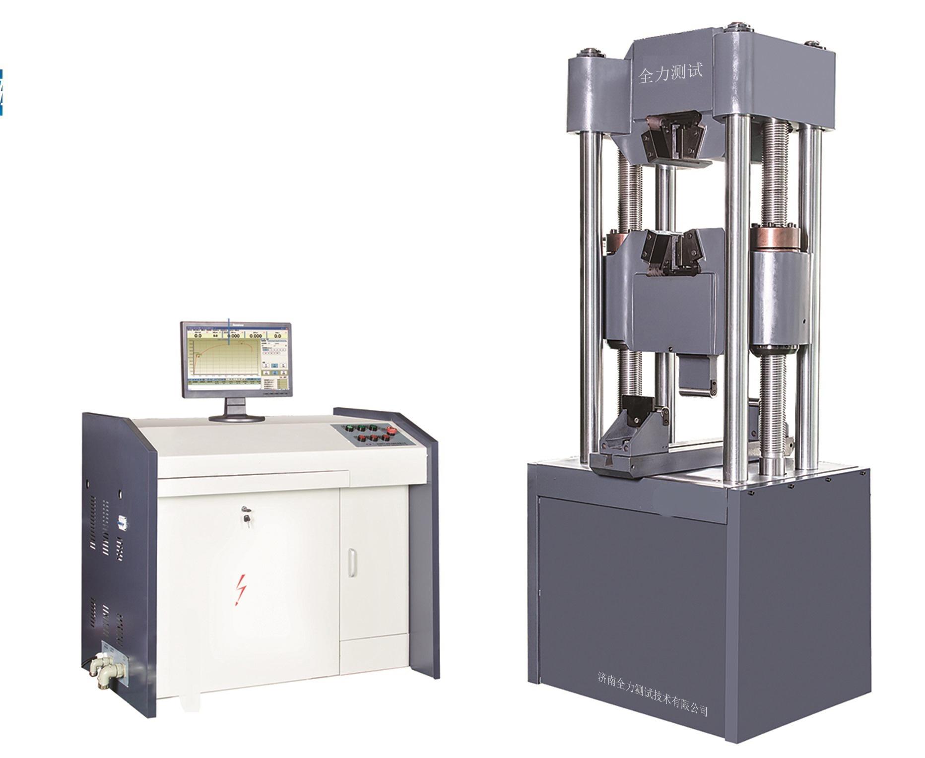 WAW-1000D微机控制电液伺服液压万能试验机