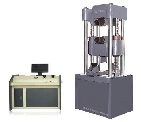 WEW-1000D微机屏显式液压万能试验机技术方案书