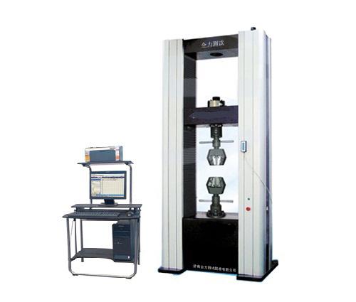 WDW-200E微机控制电子式万能试验机