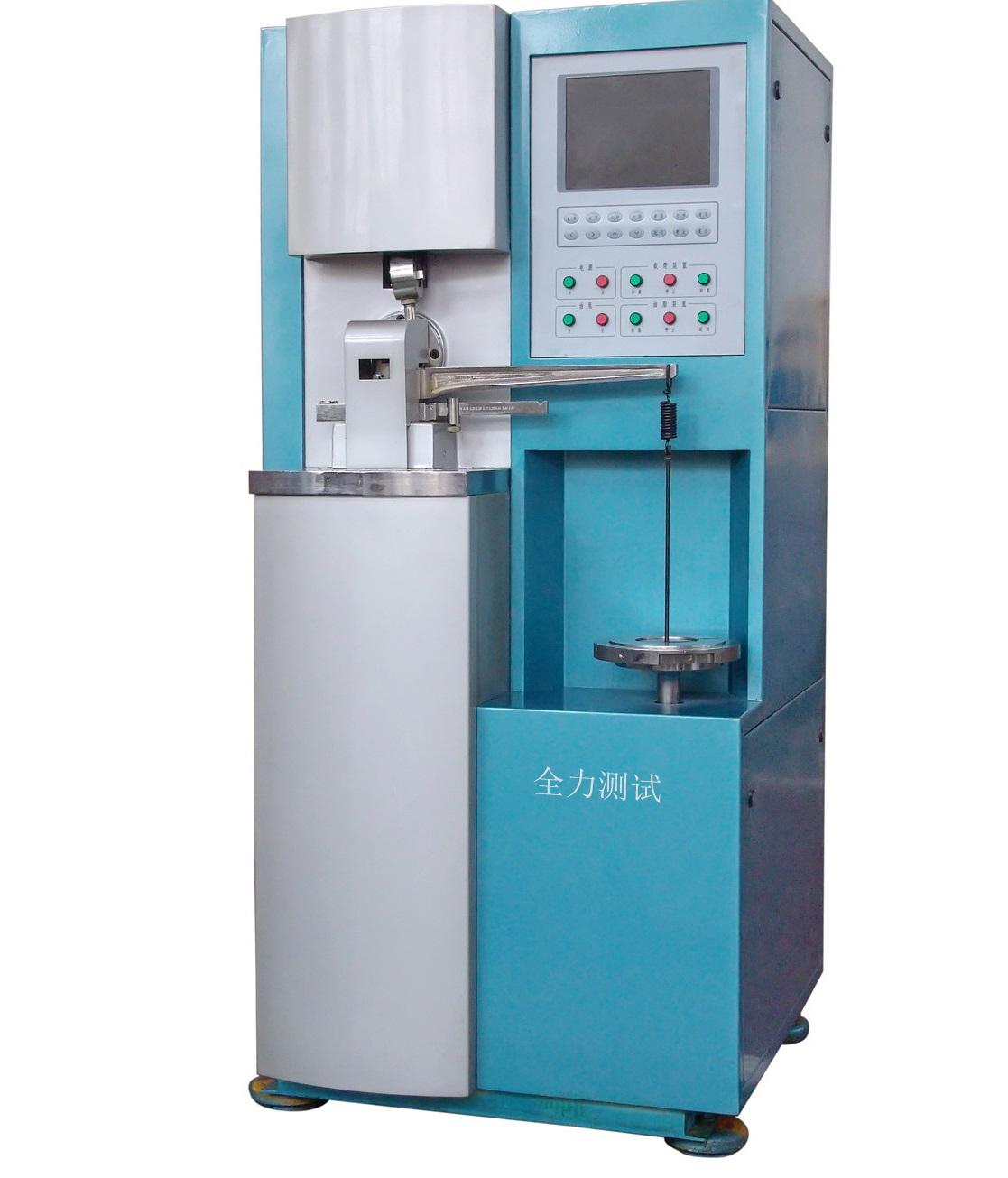 MR-H5A环块摩擦磨损试验机