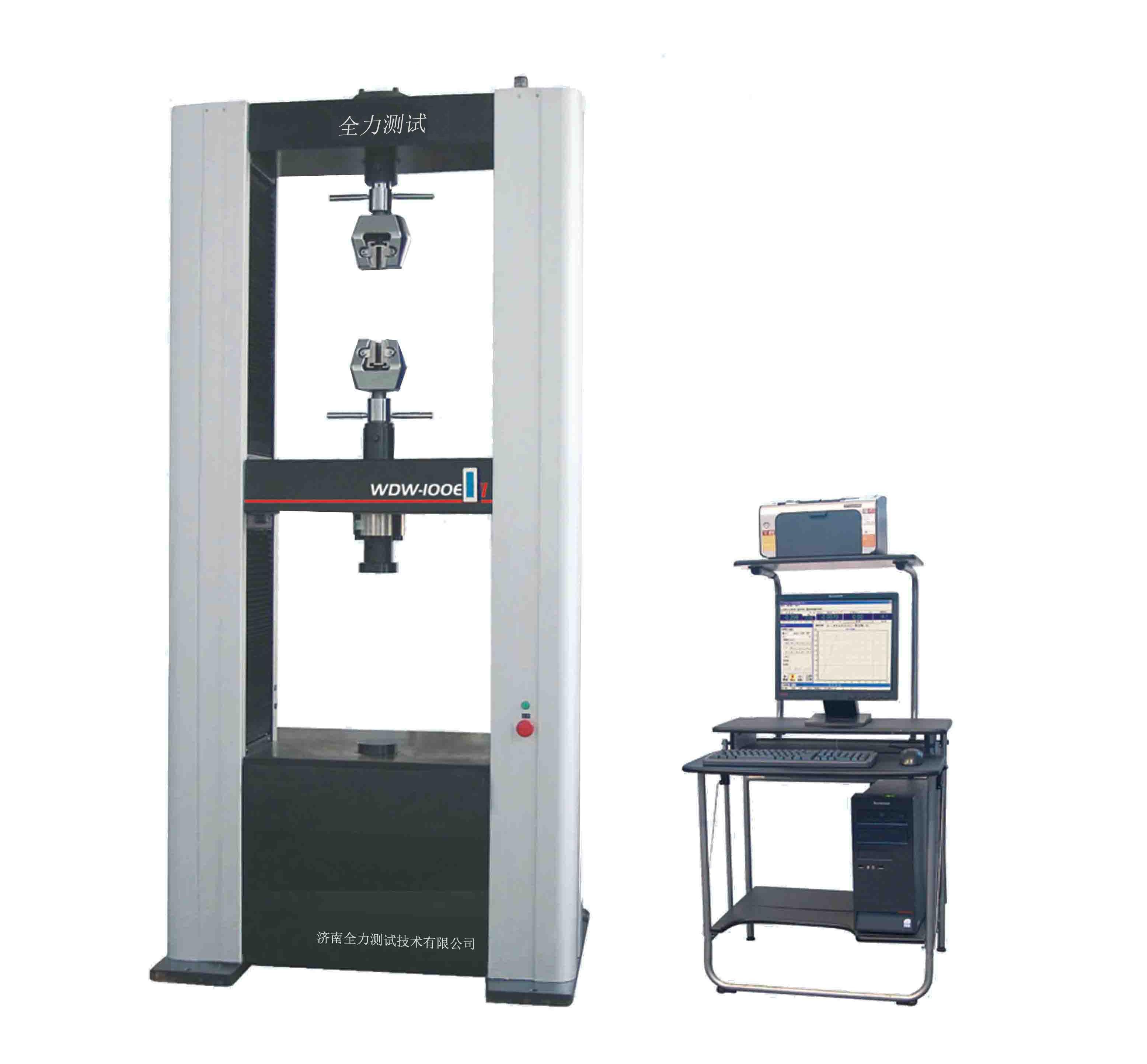 WDW-100E微机控制电子式万能试验机