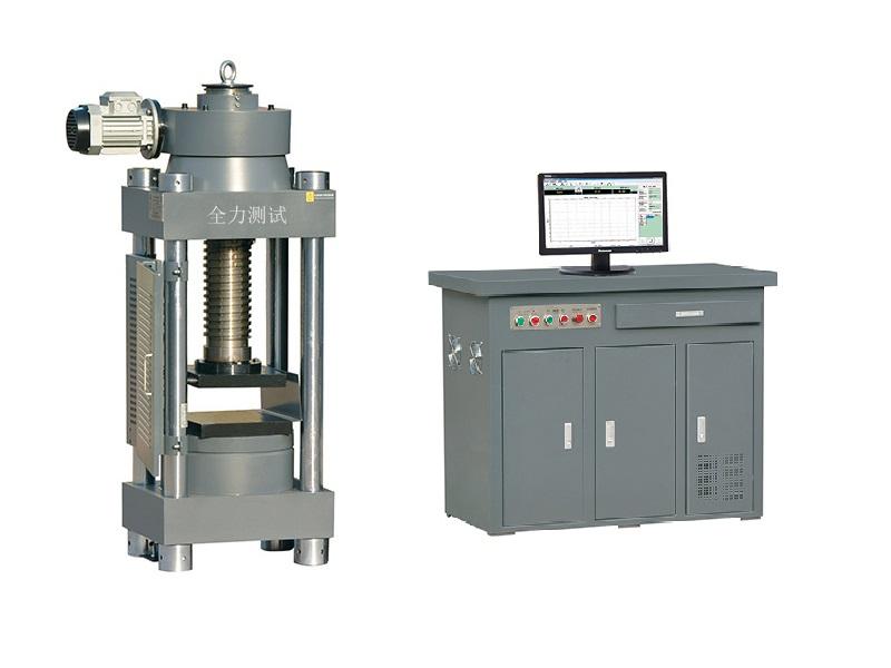 YAW-2000C微机控制液压压力试验机