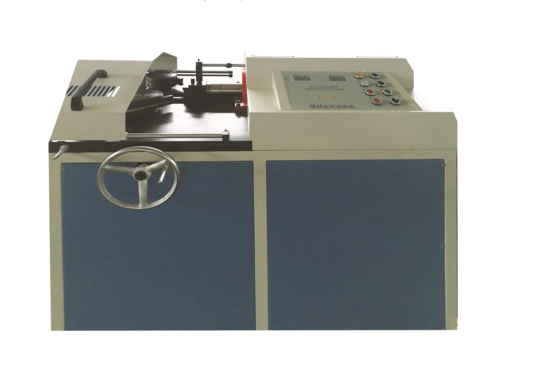 YJW系列电液式钢筋正反弯曲试验机